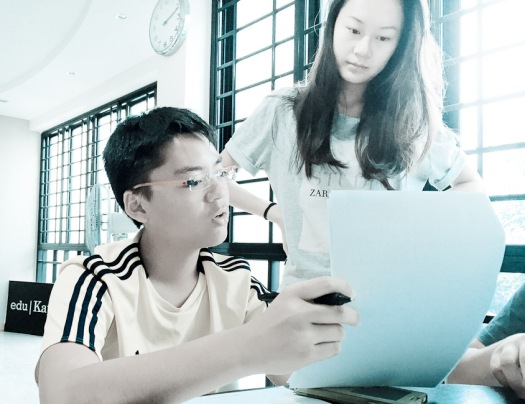 Punggol English Math Science Secondary Tuition A Math E Math Small Group Tuition
