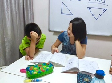 Our Yishun tutors are friendly and approachable so students find it easy to ask and clear their doubts in our Primary punggol tuition classes