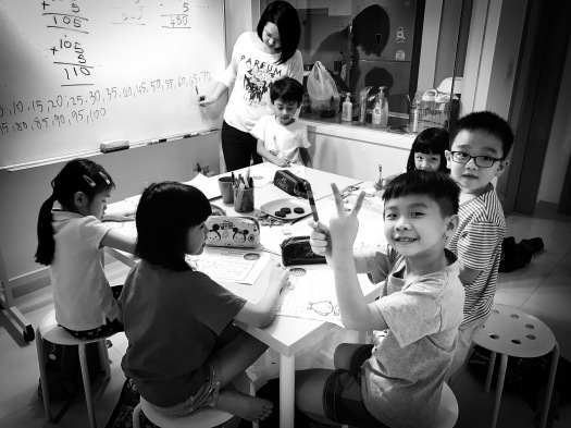 Singapore Bukit Timah Tuition Centre Good Tutor for Small Group Pri Sec English Maths Science Qualified Tutors  Primary Secondary P1 p2 p3 p4 p5 p6 PSLE GCE O level