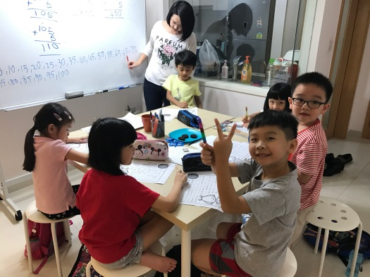 eduKate Yishun Tuition Centre for Primary Mathematics. Prii 1 2 3 4 5 6 PSLE Maths Tuition Small Group Tutor #singaporetuitioncentre #sgtutor #sg #edukatesg #followedukate #bestsingaporetuitioncentre Singapore Punggol Tuition Centre English Math Science Tutor Small Group Pri Sec Primary Secondary Add Math E Math Physics Science Classes Enrichment program Good Tuition Centre #singaporetuitioncentre #sgtutor #sg #edukatesg #followedukate #bestsingaporetuitioncentre Singapore Punggol Tuition Centre English Math Science Tutor Small Group Pri Sec Primary Secondary Add Math E Math Physics Science Classes Enrichment program Good Tuition Centre