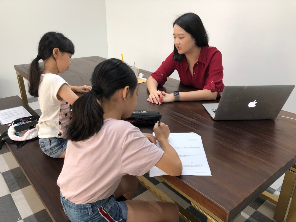 Singapore Science Tuition Yishun Primary Mathematics Tutor Small Group Tuition Centre for Secondary 1 Sec 1 Sec 2 Sec3 Sec4 Sec5 E Maths A Maths Additional Maths GCE O levels PSLE IGCSE eduKate Yishun Primary Maths Science PSLE English Pri 1 2 3 4 5 6